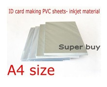 ID card making supplies material Blank Inkjet print PVC sheets A4 50sets white color 0.76mm thick