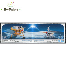 E-Point 2 PCS Joined China Postage Stamps T9-2014 Commemoration of the First Landing of Chinese Lunar probe on the Moon(China)