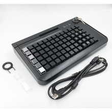 KB78 78Keys 6 Segment Electronic Key Locks USB Mechanical Programmable POS Keyboard With MSR Reader(China)