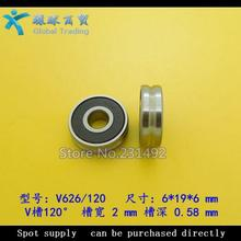 V grooved straightener guide wheel bearings A603ZZ V626-2RS V120 6*19*6 mm ABEC-5 pulley bearings V626ZZ 626VV ABEC-5(China)