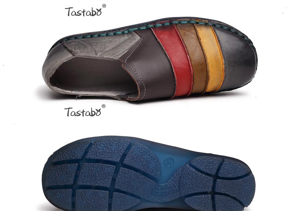 Värviliste triipudega kinnised kingad