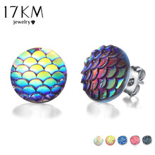 17KM Multicolor Holographic Round Mermaid Stud Earrings Brincos Piercing Fish Scale Pattern Earring For Women Bijoux Jewelry(China)