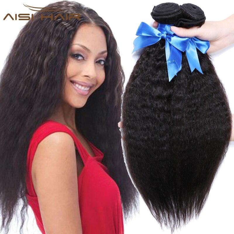 7A Mongolian Virgin Hair Kinky Straight Coarse Yaki Virgin Hair Mongolian kinky straight hair 3 Pcs Lot  Human Hair weave<br><br>Aliexpress