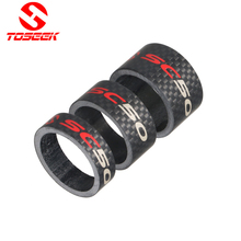 "Toseek Road Bike Fork Headset Spacer Full Carbon Fiber Bicycle Stem Washer Spacer 1 1/8"" 10/15/20mm 3K Matte bike parts(China)"