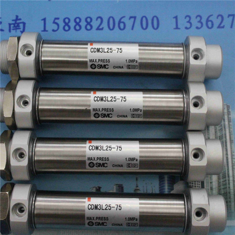 CDM3L25-75 SMC Stainless steel mini cylinder pneumatic air tools air cylinder Stainless steel cylinders<br>
