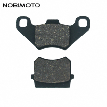 Buy High Motorcycle Pads Disc Brake Pads Brake Shoe Sets 50cc 70cc 90cc 110cc 125cc Scooter Dirt Bike Go Kart DS-122-2 for $4.34 in AliExpress store