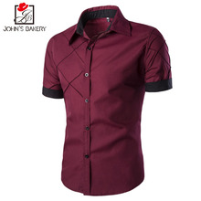 Men Shirt Short Sleeve 2017 Brand Shirts Men Casual Shirt Slim Fit Lattice Alignment Design Chemise Mens Camisas Dress Shirts 3X