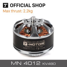 T-motor MN4012 KV480 specila design high quality brushless electric motor for multirotor copter rc drones Aircraft planes(China)