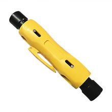 OUTAD Professional Industry Stripping Tools Multi-functional Coaxial Cable Television Cable Stripper Tool Steel Yellow