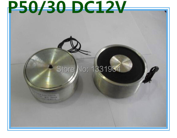 P50/30 Round Electro Holding Magnet DC12V, DC solenoid electromagnetic, Mini round electro holding magnet<br>
