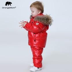 Детский комплект одежды Orangemom, куртка на пуху для мальчиков и девочек, подходит для русской зимы, на Новый год, детская парка