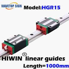 HIWIN Linear Guides HGR15  47/meter   also can cutting according clients requirement