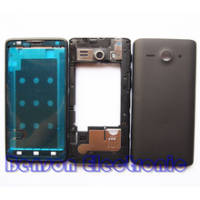 BaanSam New LCD Holder Front Frame Middle Frame Battery Back Cover For Huawei Y530 Housing Case With Power Volume Button+Antenna
