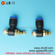 air  fitting air assist/air adjuster for CO2 laser cutting machine/laser cutting head