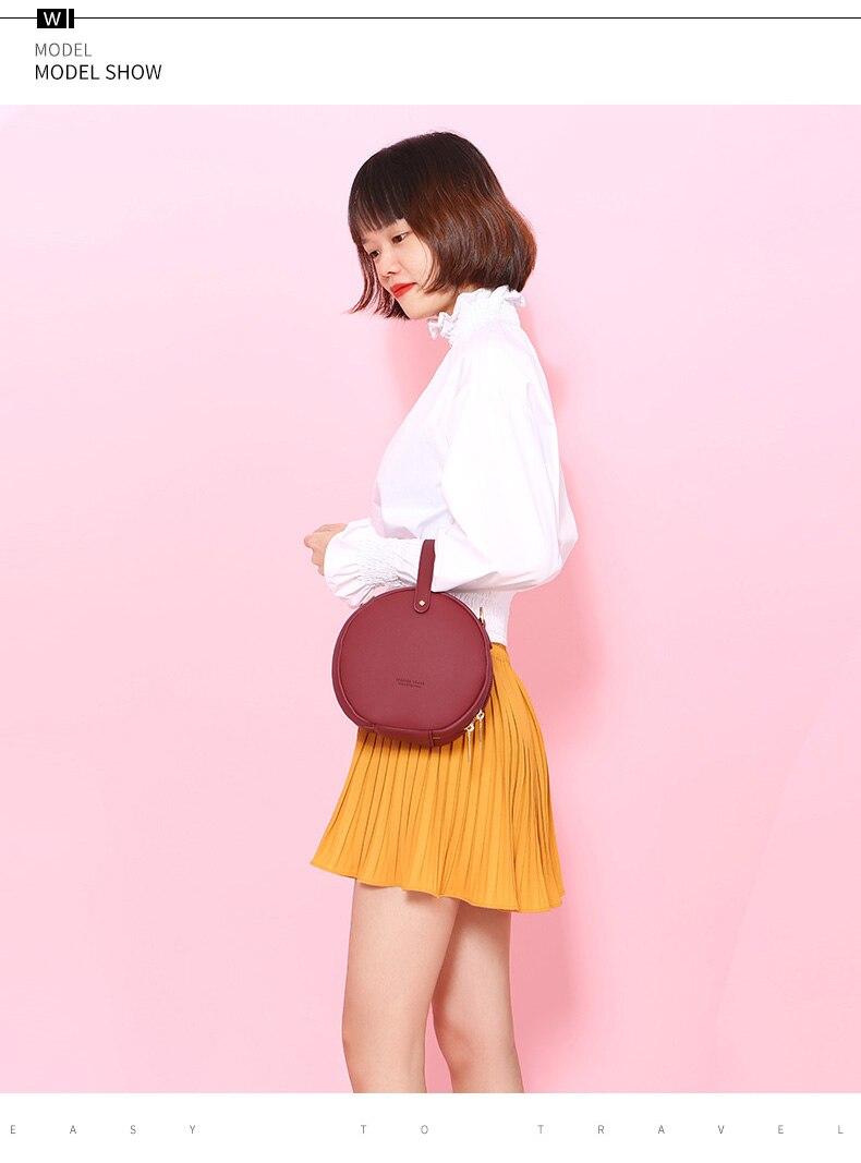 حقيبة بشكل دائري صغيرة الحجم بالوان متعددة 3