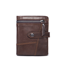 New Wallet Retro Locomotive Men Leather Stitching Short Wallet Leather Wallet Zipper Wallet