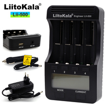 Liitokala lii-500 lii-500 LED screen 18650 battery charger for 18650 18350 17500 25500 14500 26650 1.2 v aa aaa NiMH batteries(China)