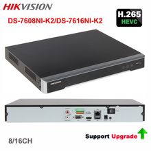 HIKVISION NVR Alarm in/out 8/16ch DS-7608NI-K2 DS-7616NI-K2 CCTV Recorder without POE 2SATA H.265 8MP resolution recording