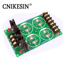 CNIKESIN DIY Kits Power Amplifier Stereo DC Dual Power Board Module Circuit Board Kit (no Filter Capacitor)