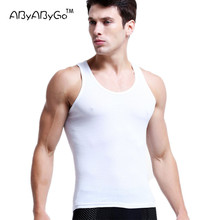 ABYABYGO 3Pcs/lot Plus Size Men's Soft Cotton Solid Seamless Underwear Brand Clothing Mens Tank Vest Undershirt Mens Undershirts(China)
