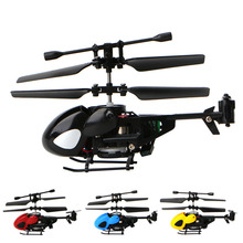 Buy 1PC Mini QS5012 2CH Infrared RC Helicopter Remote Control Aircraft Kids Toy New-P101 for $7.64 in AliExpress store