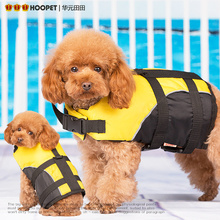Dog clothes pet dog clothes Teddy VIP lifejacket safety clothing swimsuit Bichon puppy pet clothes
