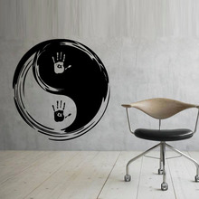 DCTOP Moderne Wandtattoos Yin Yang Vinyl Wandaufkleber Chinesische Philosophie Removable Home Decor(China)