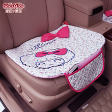 MOCMOC 2017 stylish women car driver's seat cushions covers for car seat cartoon girl automobile accessory skidproof MOC-F012