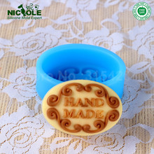 Nicole R0256 3D Handmade Silicone Soap Molds,Silicone Natural Soap Mold,Soap Mould,Jelly Pudding Form