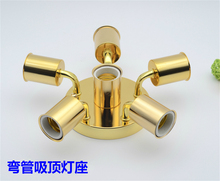 E27 ceramic screw lampholders elbow  holder 3 head Clothing store restaurant aisle Wall lamp Lighting Accessories DIY wholesale