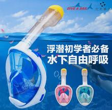 Snorkeling, full cover, adult children, silicone all dry, anti - broken diving goggles, anti fog, snorkeling equipment