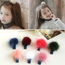 1pc Mink Ball Hairpins For Cute Baby Girls Headwear Children Accessories Hairpins Protect Hair Well Kids Hair Clip