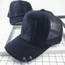 YONGLOU001 Yong Women s Solid Embossed Tiger Head Baseball Caps Soild Black 5  Panels Snapback Hats Mesh 7367e7e46cf9