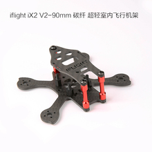 iFlight Racer iX2 V2 Tiny Carbon Fiber Material 90mm Micro FPV Racing Frame compatible 2030 propeller/1104 brushless motor(China)