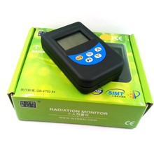 Nuclear radiation detector tester radioactive particles Geiger counter personal dose Alarm FS2011 English Japanese Menu