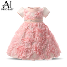 Ai Meng Baby Fairy Flower Baby Girl 1 Year Birthday Dress Baptism Christening Wedding Dress Infant Princess Party Dress For Girl