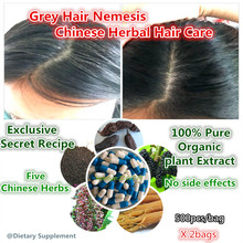 1000PCS,Grey hair Nemesis,Hair care Enchance Capsule,powerful black hair and hair growth,Pure Chinese medicine, no side effect