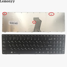 NEW Russian for IBM LENOVO Ideapad G575 G570 Z560 Z560A Z560G Z565 G570AH G570G G575AC G575AL G575GL RU laptop keyboard