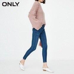 Женские джинсы в обтяжку, с завышенной талией