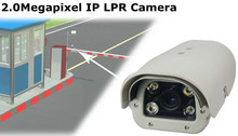 Lihmsek Professional 2.0 Megapixel CCTV ANPR LPR Camera IPC(China)
