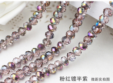 5040 AAA Pink plated half purple Color Loose Crystal Glass Rondelle beads.2mm 3mm 4mm,6mm,8mm 10mm,12mm Free Shipping!