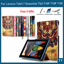 "Buy case Lenovo Tab3 7 Essential High case cover Lenovo Tab 3 710 710I 710F TB3-710F""Tablet PC+free 3 gifts for $7.87 in AliExpress store"