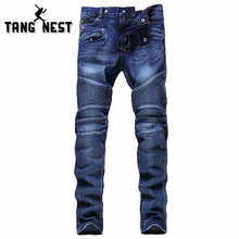 Hot Sale 2017 Folds Hole Locomotive Men's Jeans New Arrival Fashion Design Biker Jeans Solid Color Straight Jeans Homme MKN661(China)
