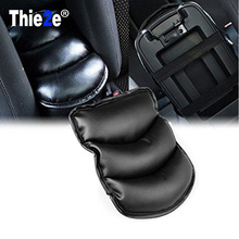 Universal Car Auto Armrests Cover Vehicle Center Console Arm Rest Seat Box Pad Protective Case Soft PU Mats Cushion