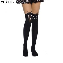 Buy YGYEEG Fashion Black Eiffel Tower Cats Tail Patchwork Totoro Velvet Tattoo Women Tights Pantyhose Sexy Thin 2018 Good Quality
