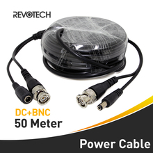 50M DC BNC 2in1 Video Power adapter CCTV camera cable Security System accessories(China)