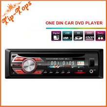 Car One Din DVD CD Player Headunit Stereo Audio Player USB SD AUX FM Transimitter Fix Panel Car 1 din DVD player