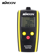 Alcoholmeter Brand New KKmoon Portable Digital Alcohol Tester Meter Alcohol Content Detector High Sensitivity Breathalyzer