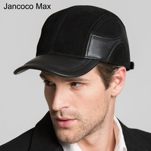 Jancoco Max 2017 High Quality Sheepskin Hats Winter Warm Genuine Leather Sports Caps Two Colors S3054(China)
