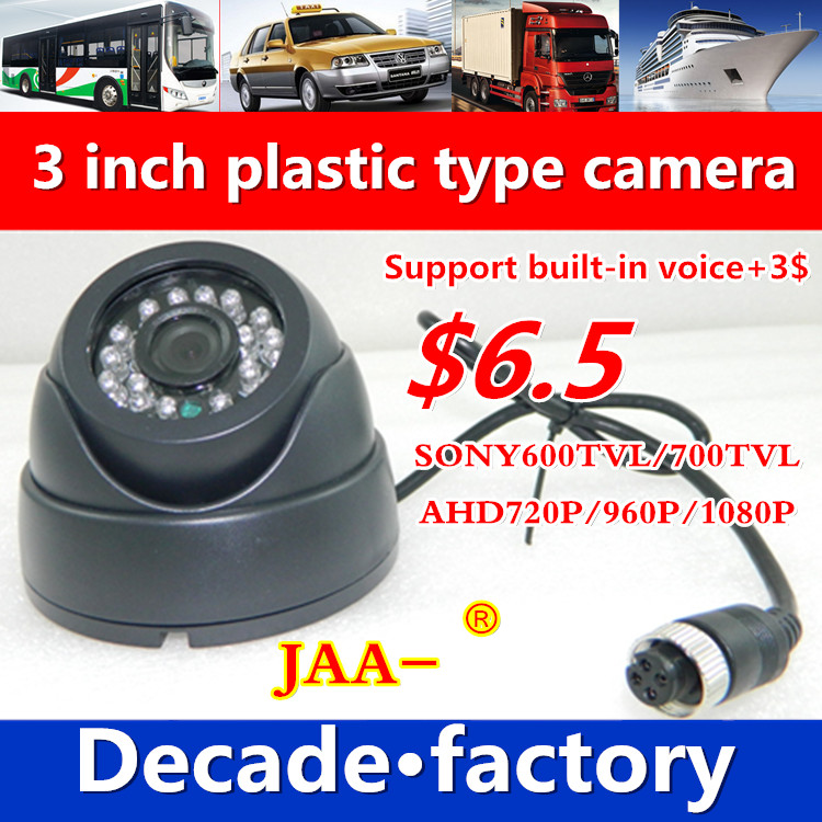 New AHD720P/960P/1080P car camera sony/coms HD probe factory AV/BNC/aviation connector extension cables  bus/taxi probe<br>